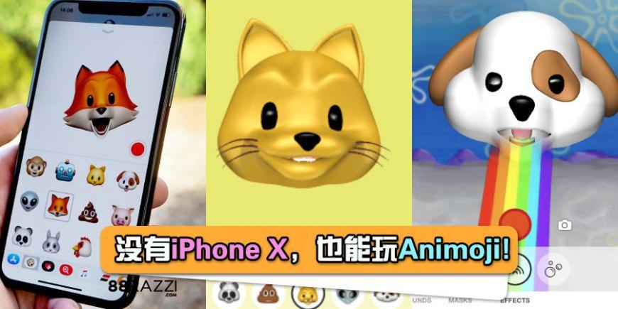 Animoji Itok Dcmmemnd Android Bd Aanimoji Ef Bc Aa Bf Aaapp Iphone Af Bb Aanim