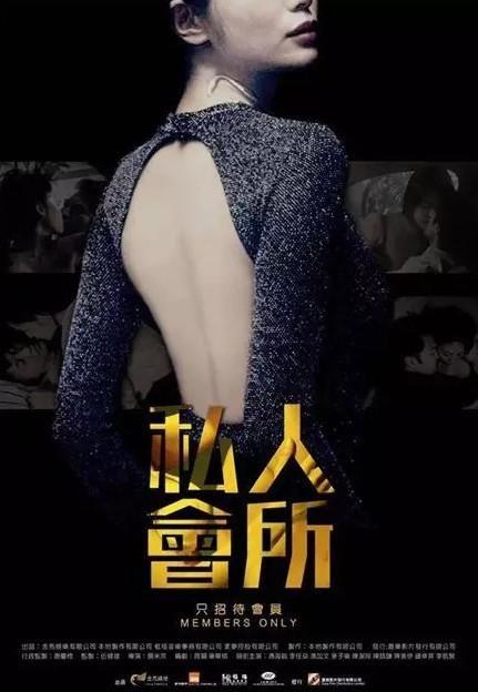 陈洁玲爱回家_【她豁出去了!】离开TVB去拍X片当女主角!「无线太多人了,想 ...