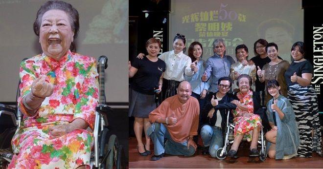 Image result for 马来西亚国宝级艺人拿督黎明