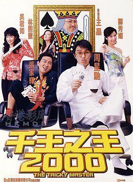 农历新年经典电影_okjer.com