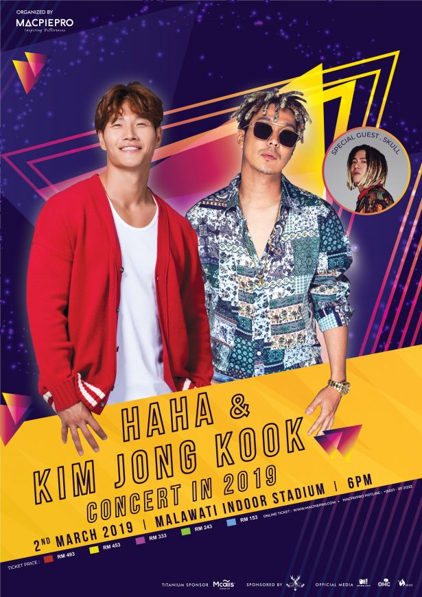 http://88razzi.com/sites/default/files/styles/large/public/images/2019/01/09/node-6256/Haha%20&%20Kim%20Jong%20Kook%20Concert%20in%202019%20Poster.jpg?itok=YU2OnMWC